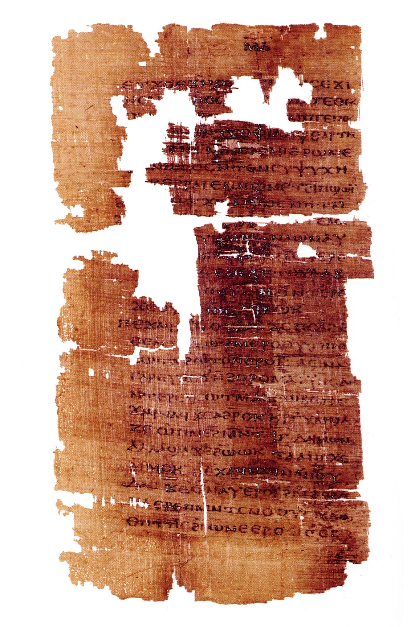 Gospel Of Mary Magdalene Pdf